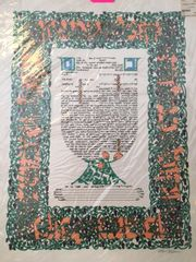 Ketubah Egalitarian Hebrew/English by Ze'ev Kleiman