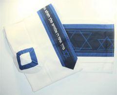"Talit Set Viscose Stars of David design Royal Blue 18"" x 72"" - Made in Israel"