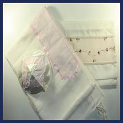 Talit Set Silk Dupioni Pink Size: 18 inches x 72 inches - Made in Israel