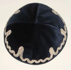 Kippah Yemen Velvet - assorted designs - Navy/Silver