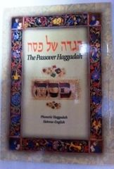 The Passover Haggadah;PB Phonetic Haggadah Hebrew-English - Printed in Israel