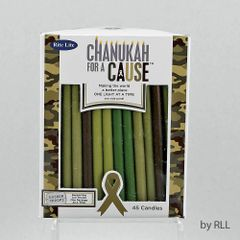 Chanukah Candles : Chanukah For A Cause TM, Camo Colored Candles