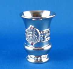 Kiddush Cup Yaldah Tov - Good Girl Nickel Plated W/Pink Stone, Made In Israel