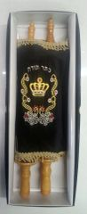 Large Sefer Torah Simple Velvet Cover 13""
