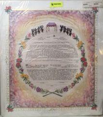 Ketubah Traditional by Yonah Weinrib - Hebrew/English