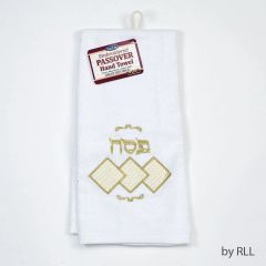 Embroidered Passover Hand Towel