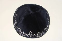 Kippah Velvet Navy W/Gold Jerusalem Border Design,Other Colors Available - Made In Israel