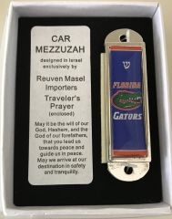 Car Mezuzah UF - Designed in Israel