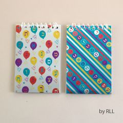 Alef-Bet Memo Pad, Assorted Designs