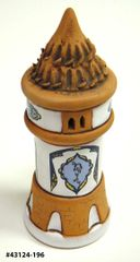 Spice Box Terracotta 4.5 In Tall X 2 In Diameter Base By Ozkin, Made In Israel Beautiful Piece One Of A Kind.