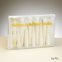 Premium Hand Crafted Shabbat & Holiday Candles - 12 Candles