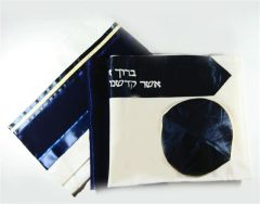 Talit Set Wool Blue Gold - Size: 22 inches x 72 inches - Made in Israel