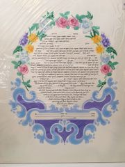 "Ketubah ""Floral"" Traditional by Fagin"