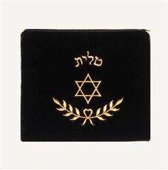 """Talit Bag Velvet in Royal Blue or Black with Gold Embroidery - Size:10"""" x 9"""" - Made in Israel"""