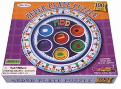 Seder Plate Puzzle - 100 pieces - Ages 6+