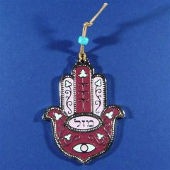 Small Chamsah Plaque W/Pink Enamel 'MAZAL' 3.75 Inches L