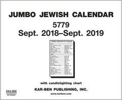 Jumbo Calendar 2018-2019
