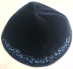 Kippah Velvet Navy W/Blue Border Design Embroidered
