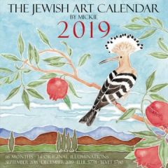 The Jewish Art Calendar by Mickie 2019