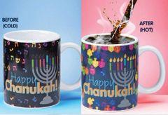 Chanukah Color Changing Mug