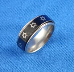 Ring Magen David Stainless Steel