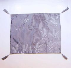 Challah Cover Silver With Silver Wheat Design And Lettering 21 Inches X 16 Inches Made In Israel