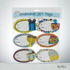 3D Chanukah Gift Tags - 12/Package