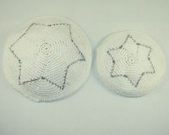 Daddy And Me Kippah Set For Bris - Custom Colors Available