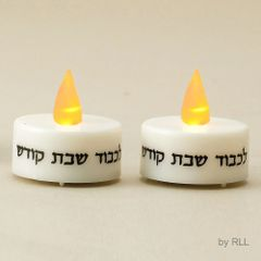Shabbat Candles Battery Operated with L.E.D. Lights