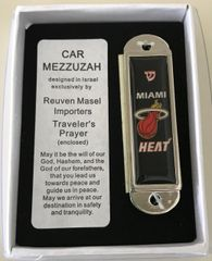 Car Mezuzah Miami Heat - Designed in Israel