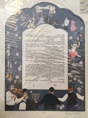 "Ketubah ""Evening Roses"" Traditional Hebrew by Shayna Magid"