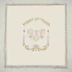 Matzah Cover Terylene Square, Made In Israel