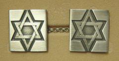 """Talit Clip Pewter Star of David 1.25"""" w x 1"""" h"""