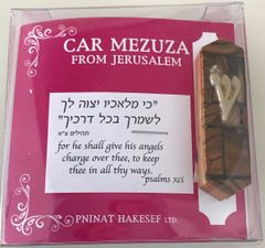 Car Mezuzah Wood - Made in Israel
