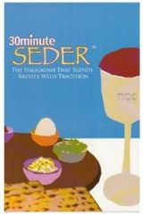 30minute-Seder Haggadah -Standard Size