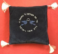 Wedding Ring Pillow available in Navy/Silver - Made in Israel