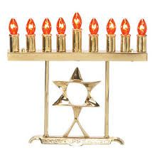 "Electric Menorah Brass ""Star of David"" includes Bulbs"