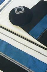 "Talit Set Wool Blue/Black 20"" x 80"" Made in Israel by Eretz Judaica"
