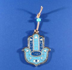 Mini Chamsah Plaque Blue Enamel MAZAL