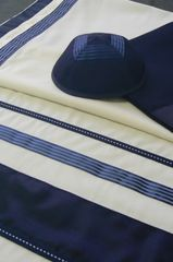 "Talit Set Navy/Royal/Silver 20"" x 70"" - Made in Israel by Eretz Judaica"
