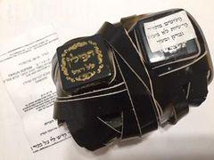 Tefillin set Rashi w/x-tra long straps and covers - Kosher