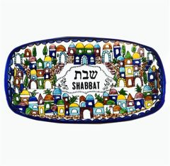 Challah Plate Armenian Jerusalem Design Ceramic 15 Inches L X 8.5 Inches W - Made In Israel