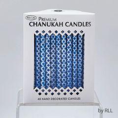 Premium Chanukah Candles- Blue/White