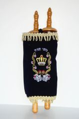"Medium Sefer Torah with Navy Velvet Cover - 13"" Ht"