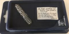 "Car Mezuzah Pewter ""Leaf"""
