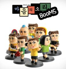 Webtoon Boom 5 sound of heart vol.1
