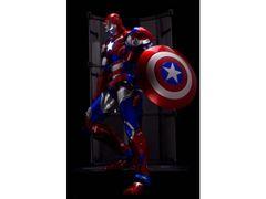 SDCC 2016 Exclusive RE:EDIT Iron Man #03 Iron Patriot