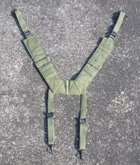H Strap suspenders for pistol belt