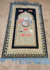 Souvenir Prayer Mat from OIF 2004-05
