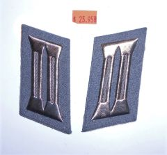 East German Justice Police Fire Collar Tabs (Gray/Silver)